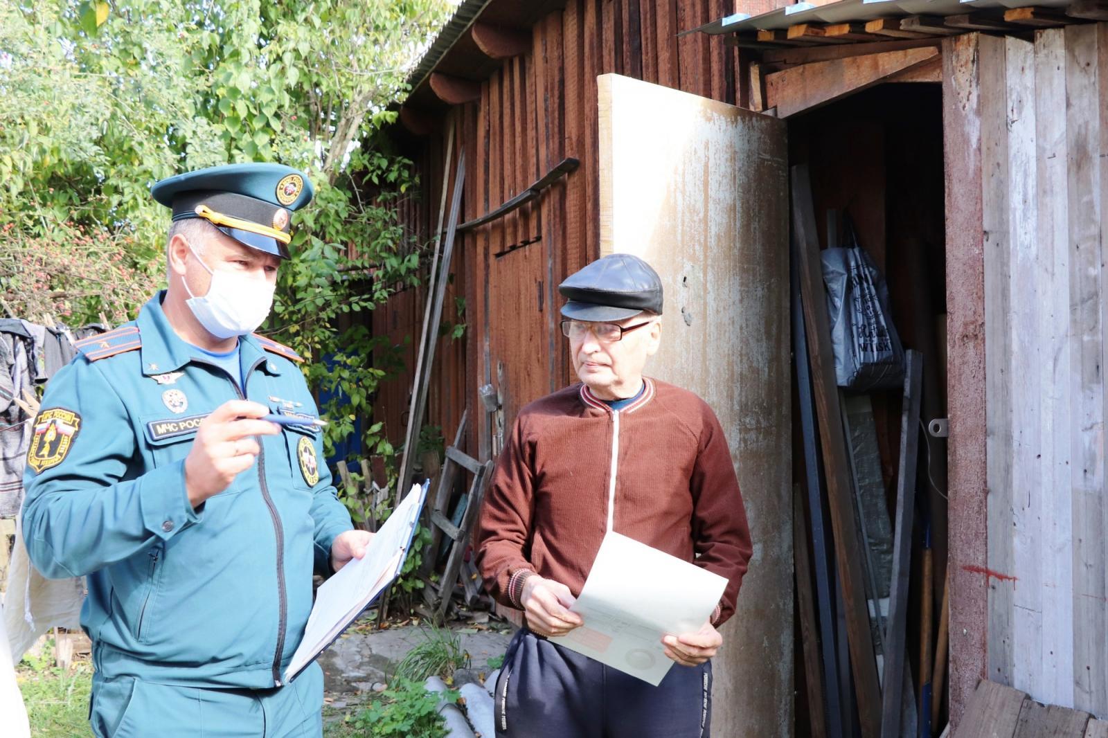 Сотрудники брянского МЧС провели профилактический рейд в Фокинском районе