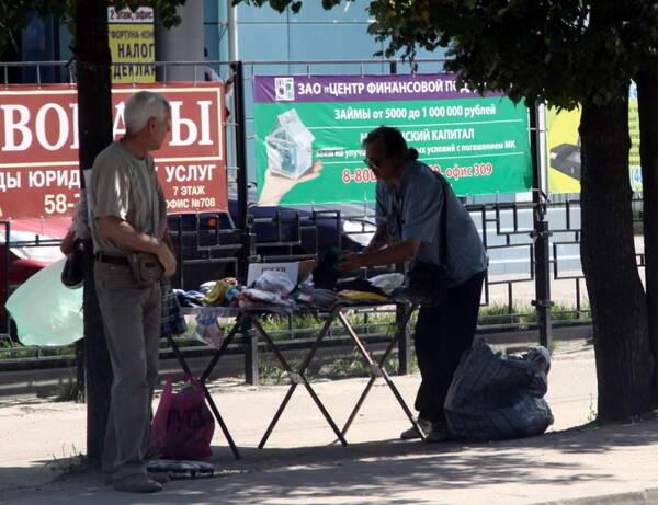 В Брянске нелегальных торговцев оштрафовали на 390 тысяч рублей