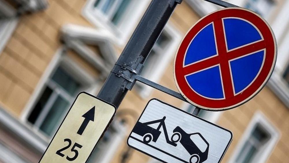 В Брянске на улице Октябрьской запретят парковку
