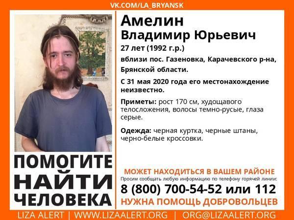 В Брянской области нашли пропавшего 27-летнего парня