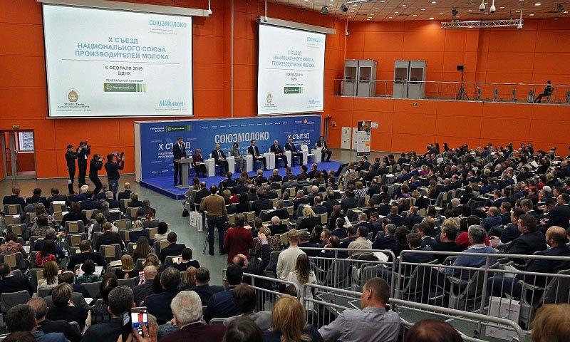 Брянская делегация принимает участие в выставке «АгроФарм-2019»