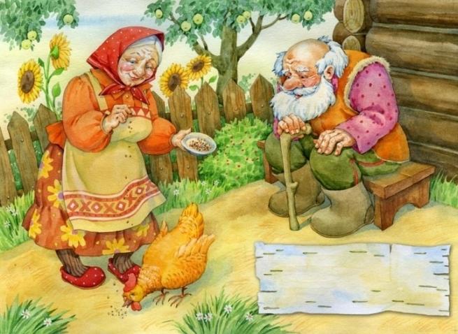 В Брянске пройдут мероприятия, посвященные Дню пожилых людей