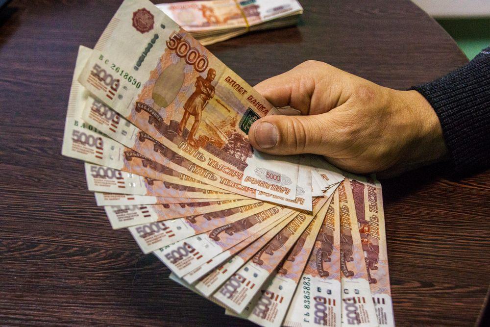 Зарплату в 255 000 рублей предложили жителям Брянской области