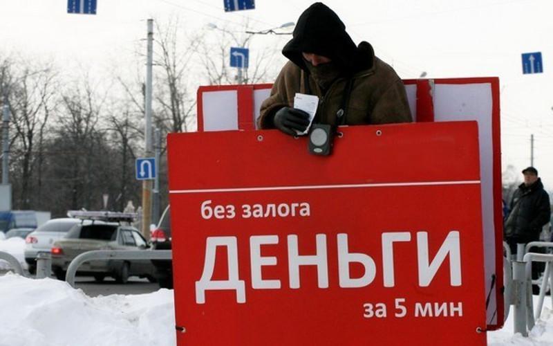 В Брянске экс-агент «Домашних денег» обвиняется в краже денег заемщиков