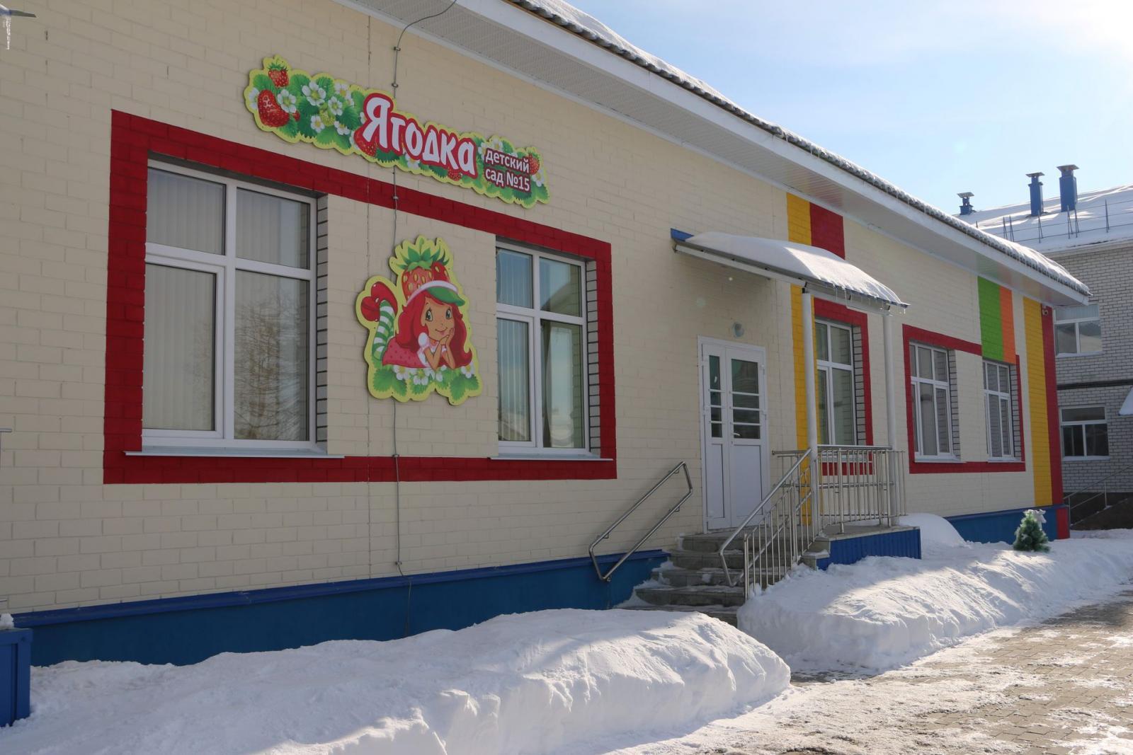 В Брянске открыли пристройку на 55 мест к детскому саду «Ягодка»