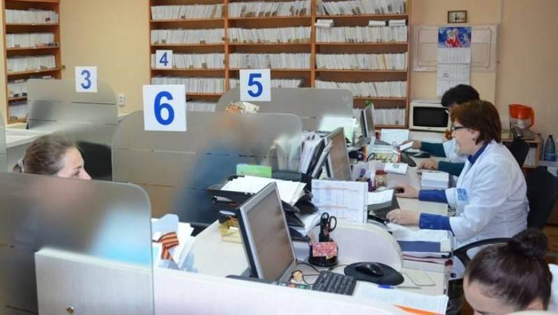 ВБрянском клинико-диагностическом центре ввели систему электронной очереди