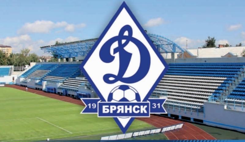 «Динамо Брянск» одержало победу на выезде
