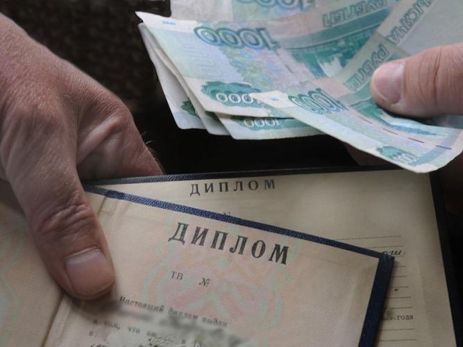 Прокуратура Мглинского района нашла 10 сайтов, где можно купить дипломы