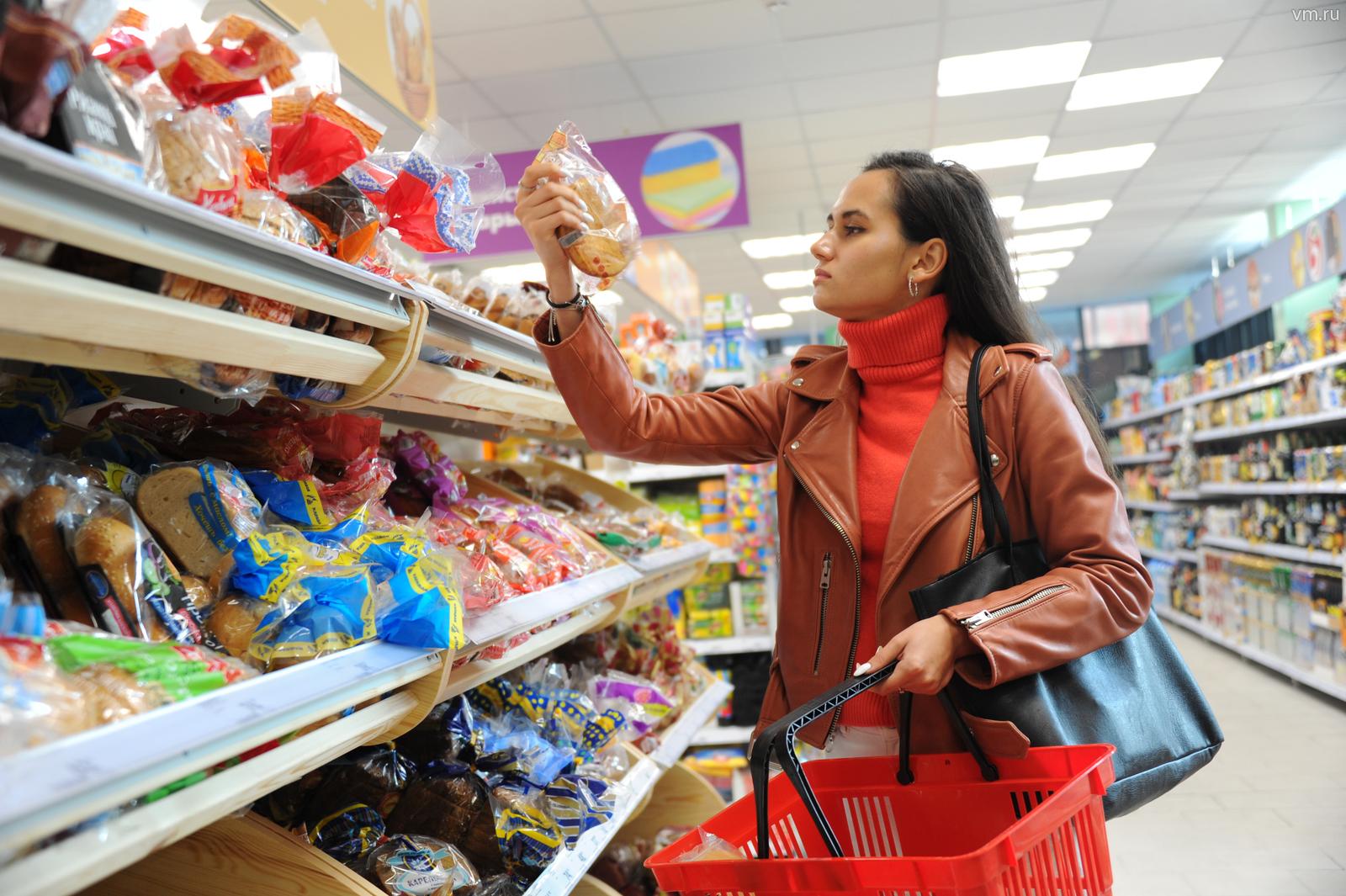 Медики назвали продукты, от которых стоит отказаться навсегда