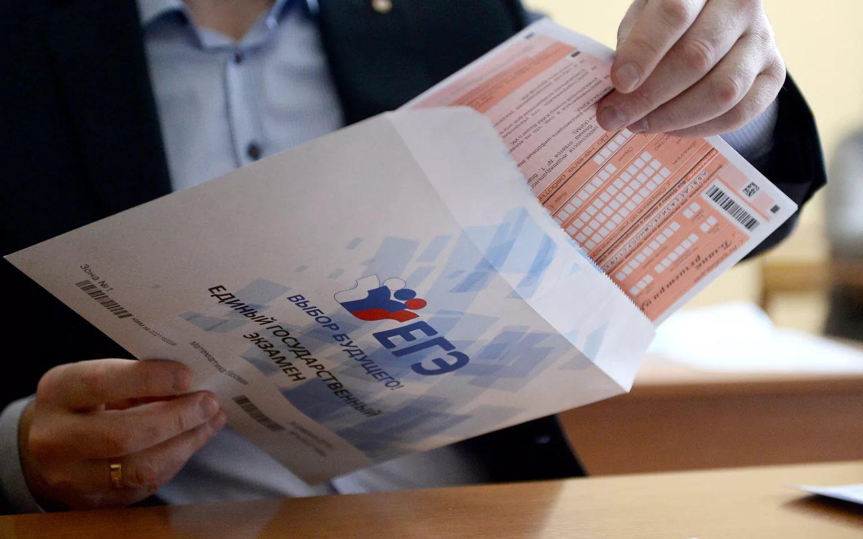В российских школах введут новый ЕГЭ