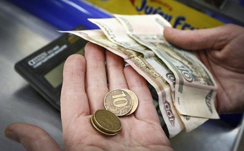 Доходы брянцев за год значительно снизились