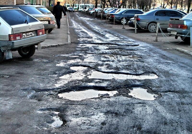 Брянцам предложили жаловаться на разбитые дороги