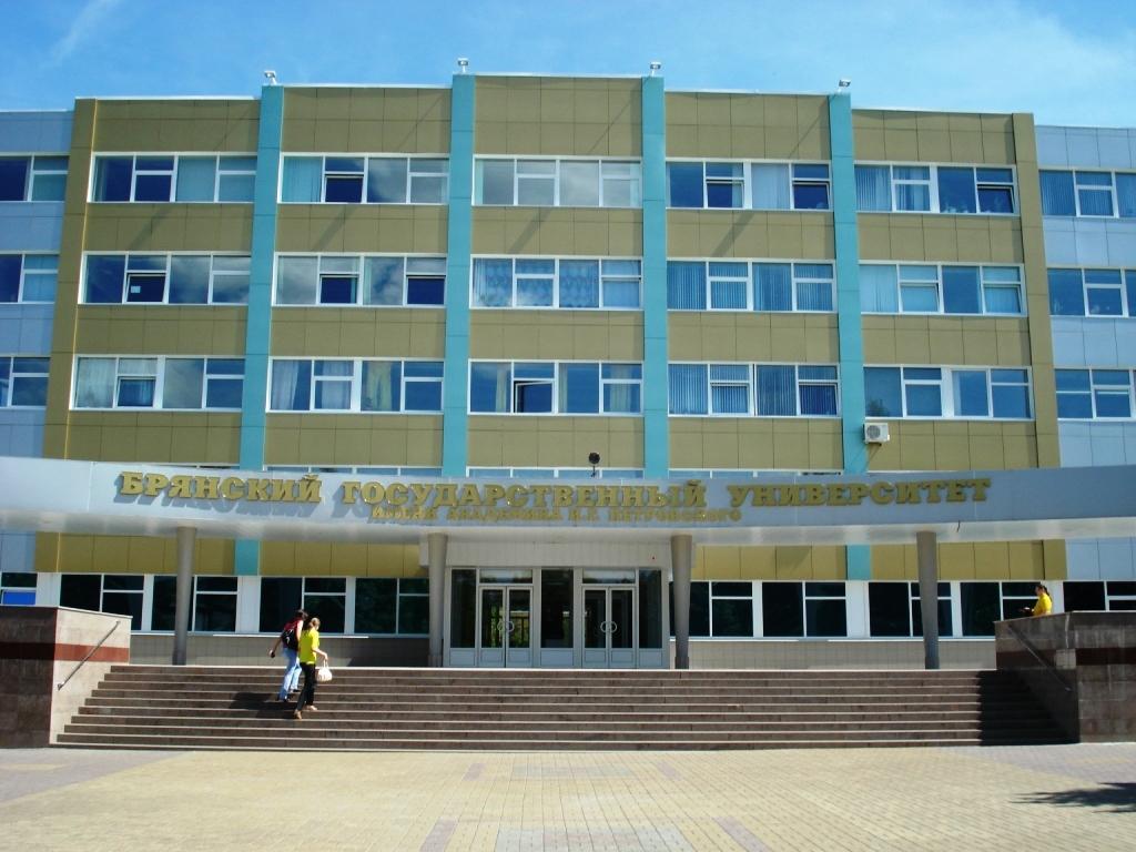 Брянский госуниверситет отремонтировали за 14 млн рублей