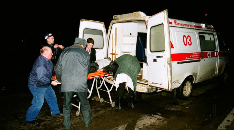 В Стародубском районе разбился легковой автомобиль: есть пострадавшие