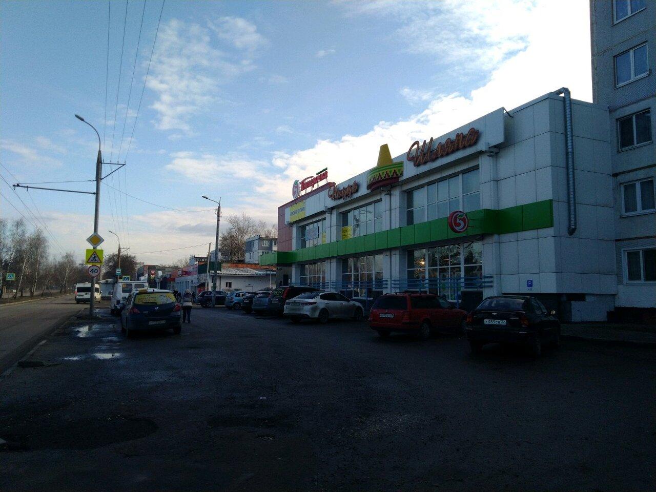 В Брянске случилось ДТП на улице 22-го Съезда