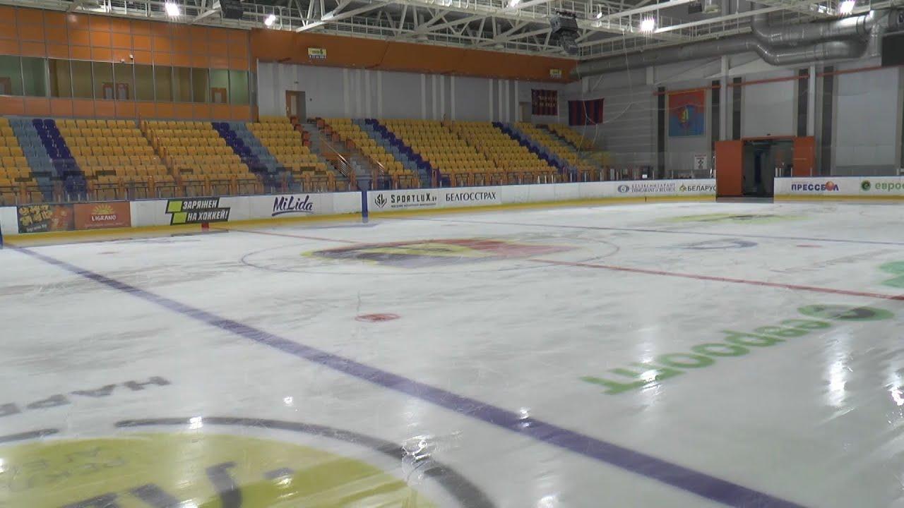 УФАС признало недействительным контракт на закупку оборудования для ледового дворца в Новозыбкове