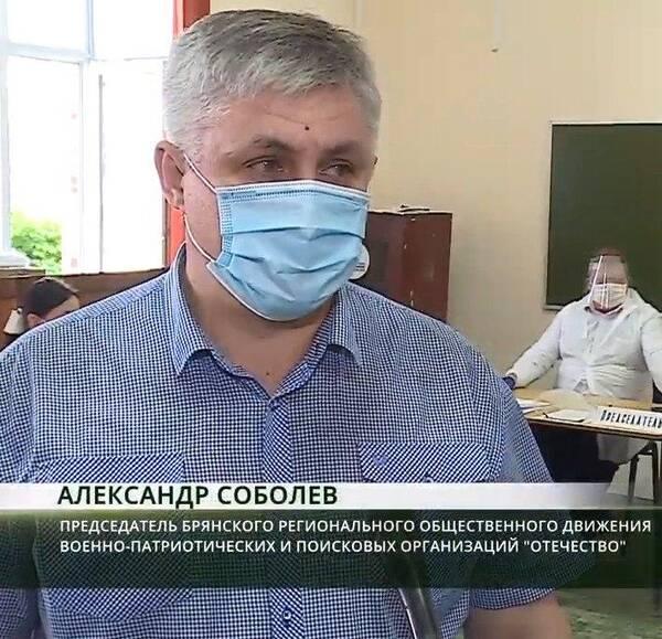 Во всероссийском голосовании активно участвуют брянские общественники