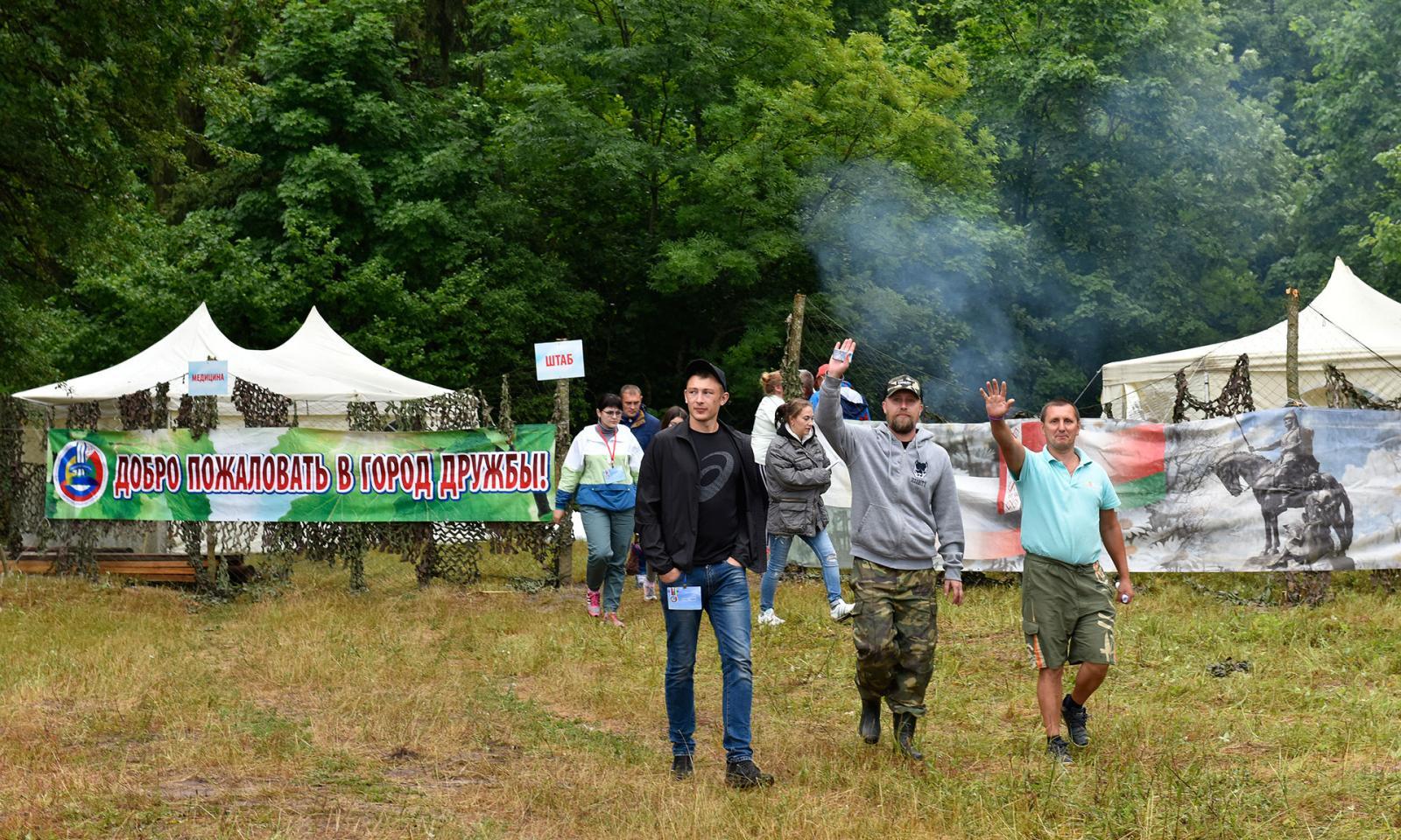 Под Брянском открылся Международный форум славянской молодежи