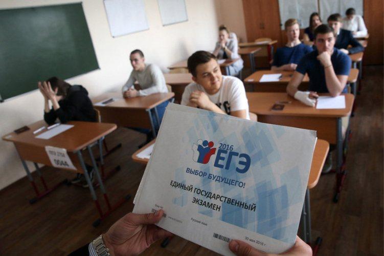 Сегодня брянские выпускники сдадут ЕГЭ по русскому языку