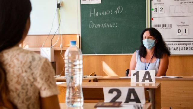 В Брянской области еще одного школьника выгнали с ЕГЭ по математике