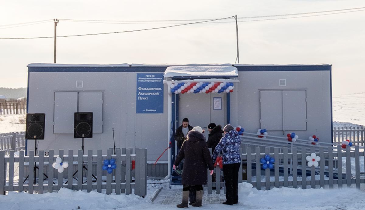 В Комаричском районе Брянщины капитально отремонтировали ФАП