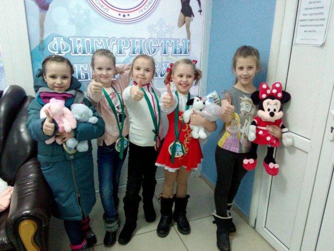 Юные брянские фигуристы показали свое мастерство в Ледовом дворце