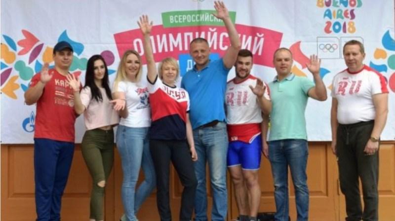 В Клинцах прошел спортивный флешмоб