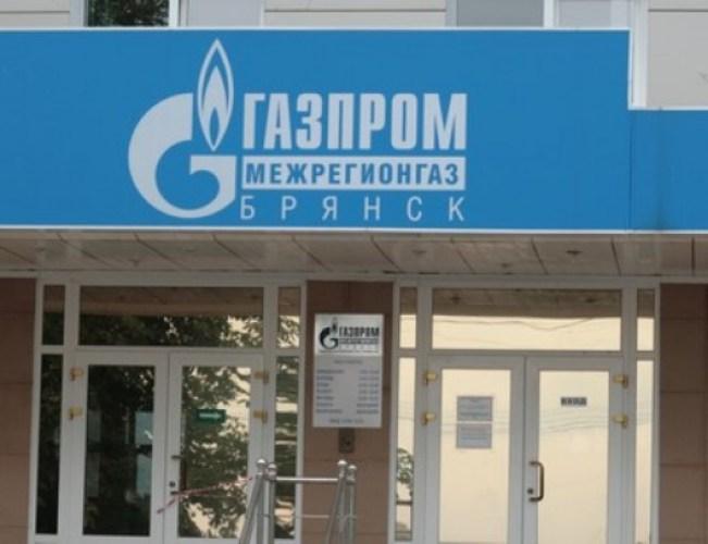 Сегодня в Клинцах отключат газ