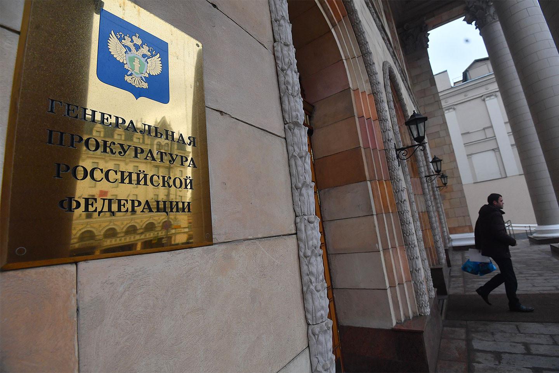 1 февраля сотрудники Генпрокуратуры проведут личный прием в городе Брянске