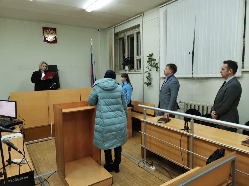 Брянскую чиновницу Оксану Пунтус отправили в колонию на 1,5 года