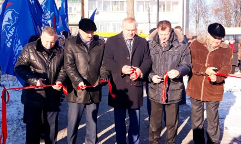В Трубчевске открыли обновленный городской парк и Красноармейскую площадь