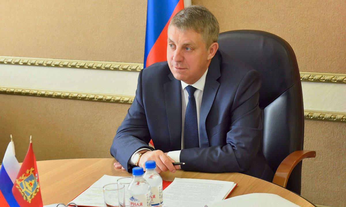 Брянский губернатор Александр Богомаз провел личный прием граждан онлайн