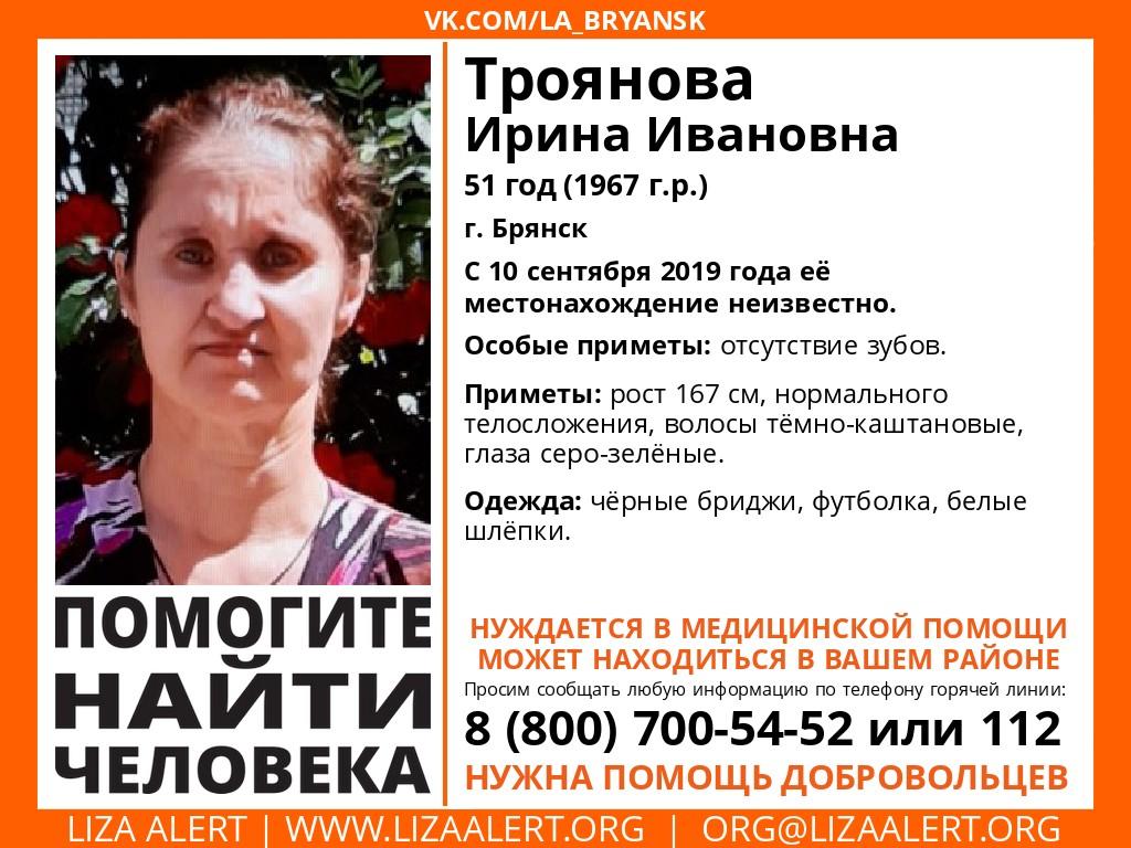 В Брянске пятый день ищут пропавшую 51-летнюю женщину