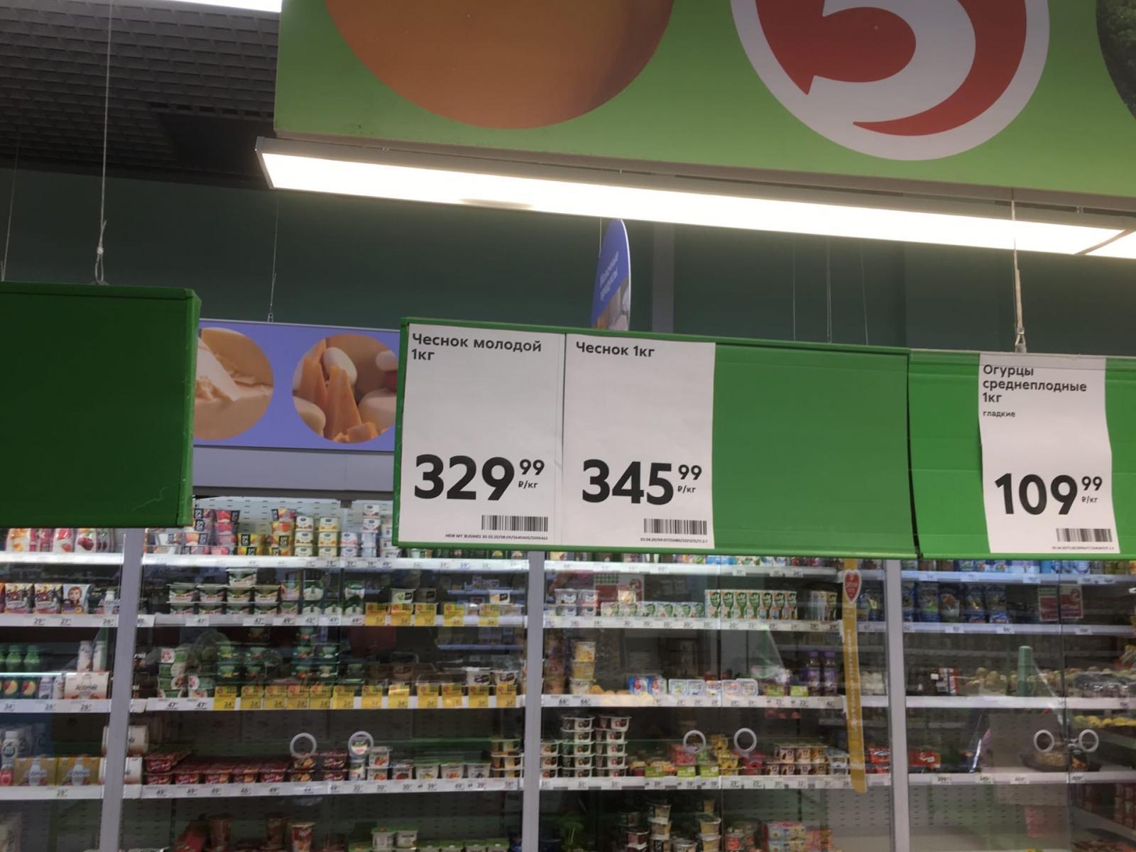 Брянцев шокировали цены на чеснок