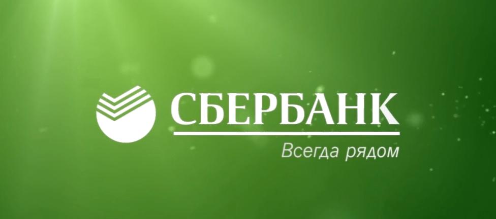 Потери экономики РФ от кибератак к 2021 г. могут вырасти до 7 трлн руб. в год — Сбербанк