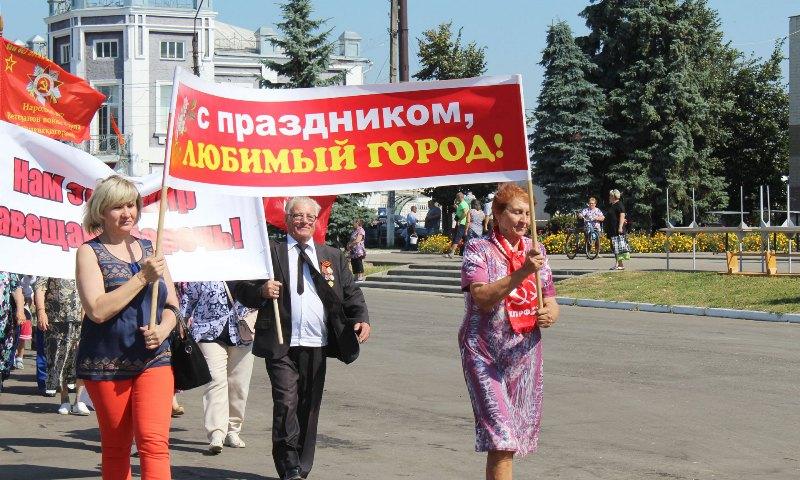 В Карачеве отметили День города