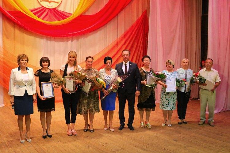 В Брянске наградили лучших педагогов области