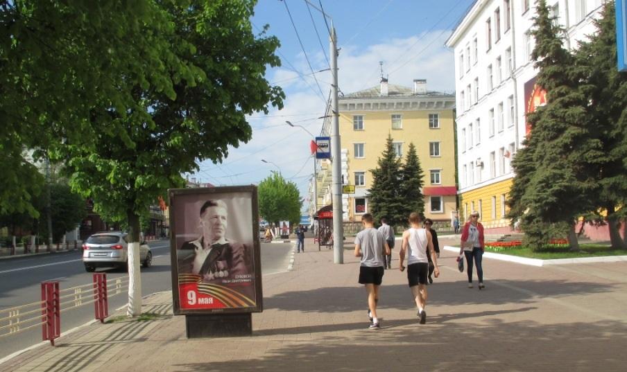 В Брянске отремонтировали остановку «Строительный колледж»