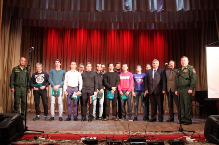 В Брянске отметили 100-летие комсомола