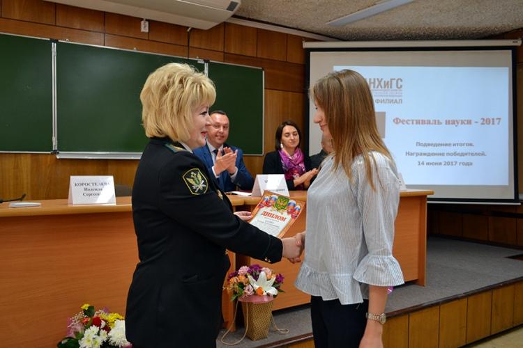 Брянских студентов, аспирантов и учителей приглашают на конкурс научных работ