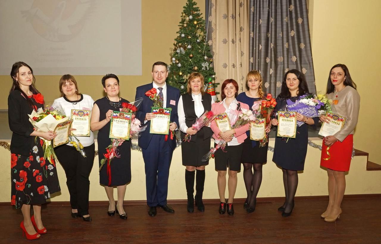 В Брянске начался региональный этап конкурса «Учитель года России»