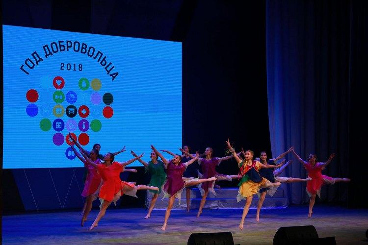 В Брянске Год волонтера завершился праздничным концертом