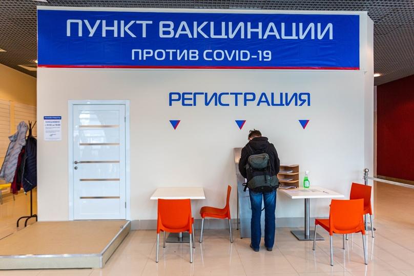 В Брянске заработают пункты вакцинации от Covid-19 в торговых центрах 10 апреля