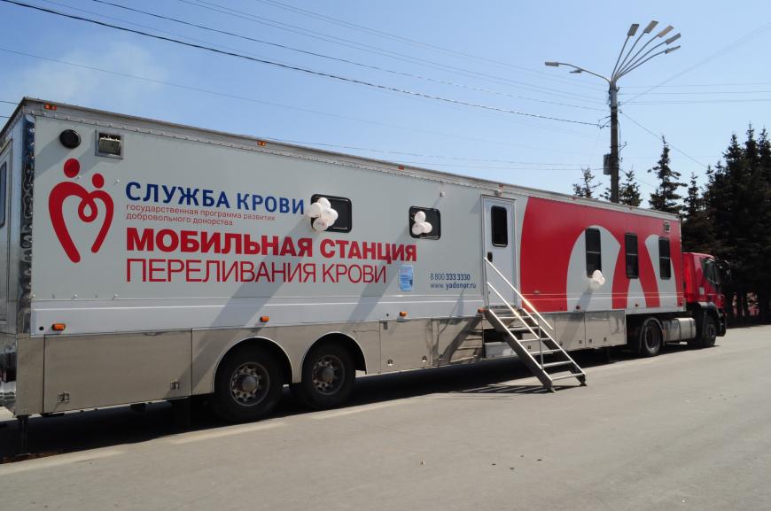 Более 2000 жителей Брянска сдали кровь в мобильных станциях переливания