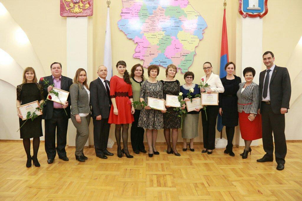Губернатор Александр Богомаз наградил брянских работников культуры в преддверии праздника