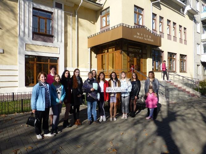 Брянские студенты и школьники приняли участие в историческом квесте