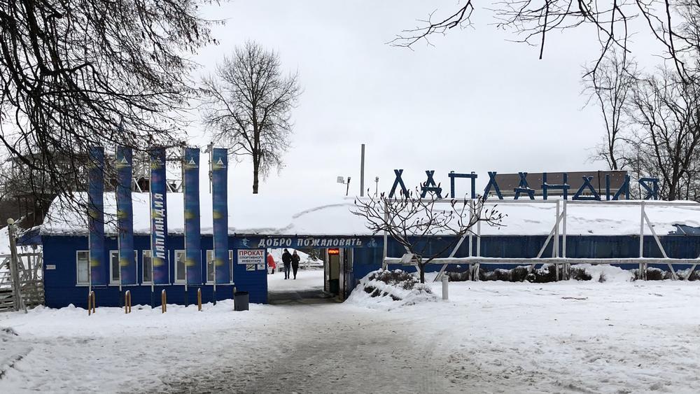 В брянском парке «Лапландия» открыли большую горку