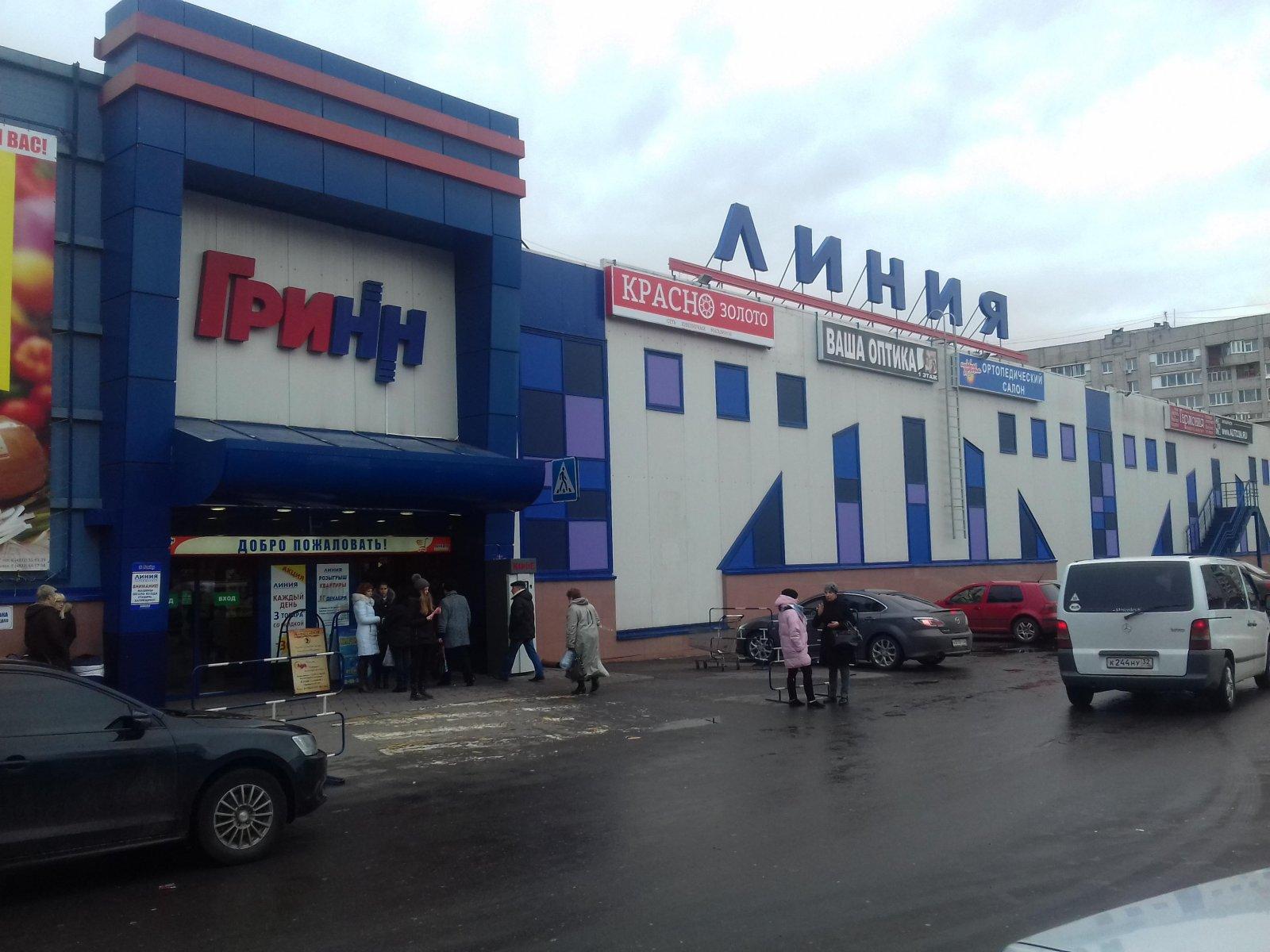 Гипермаркетам «Линия» прочат страшные перемены