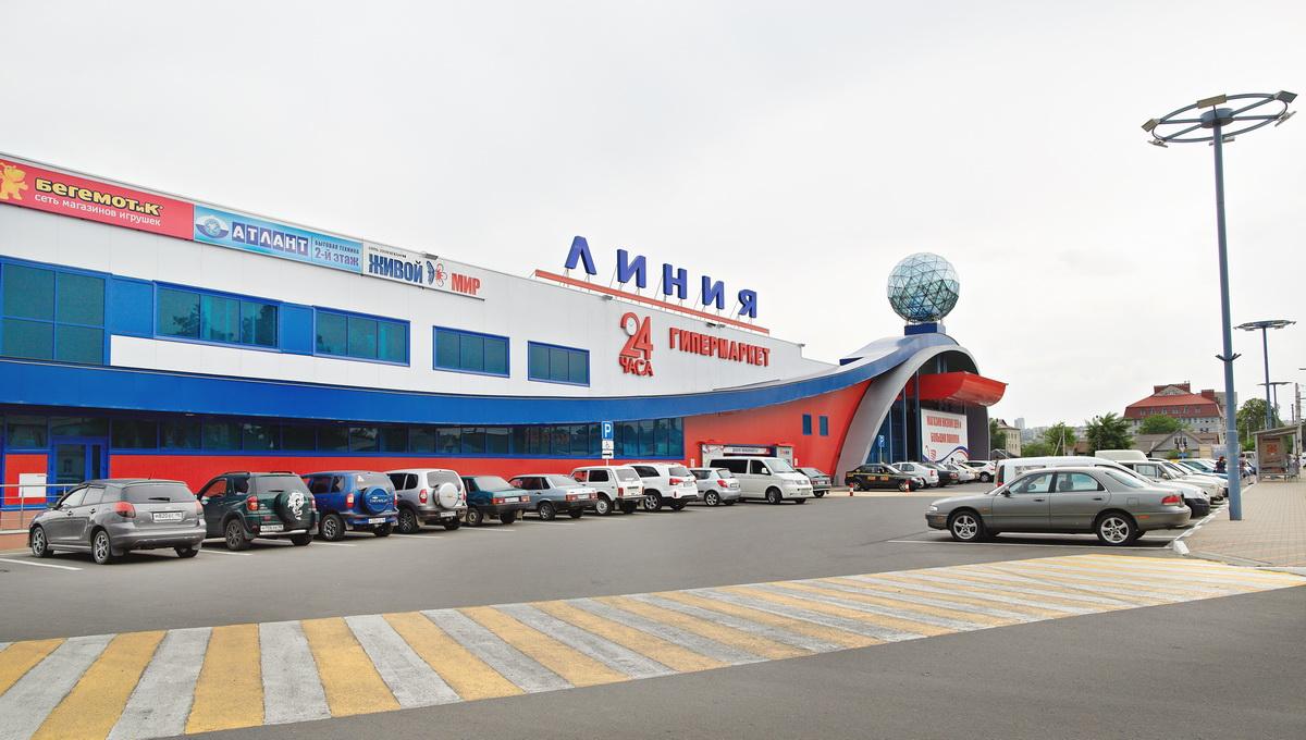 Сообщил в Брянске гипермаркет «Линия» о непонятных переменах