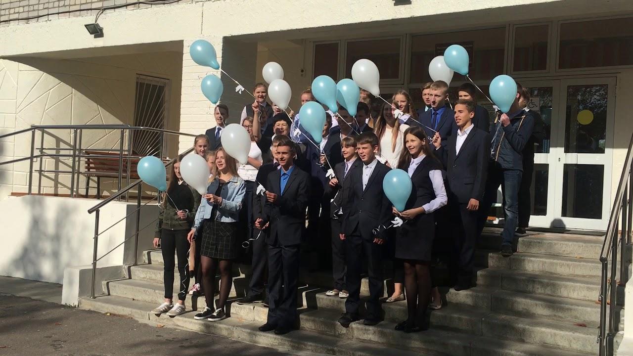 Две новые школы построят в Брянском районе